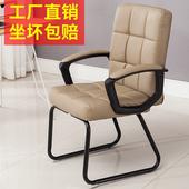 家用办公椅子电脑椅职员椅办公椅特价椅宿舍会议四脚椅麻将椅子