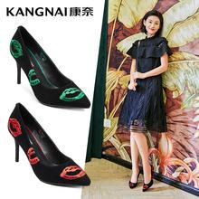 康奈女鞋 秋季时尚尖头高跟鞋1272915细跟羊反绒宴会超高跟单鞋女图片