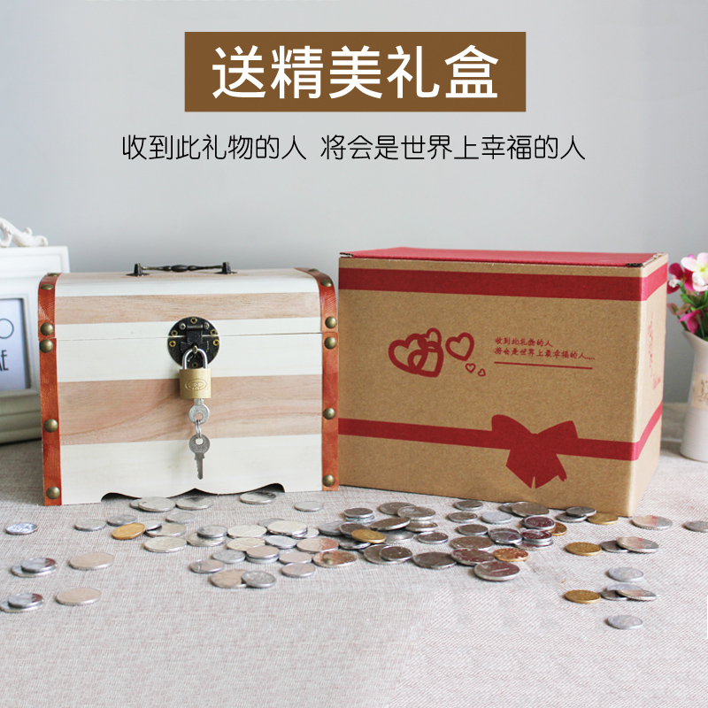 创意木质存钱罐带锁盒子超大大号大人儿童储蓄罐纸钱防摔只进不出