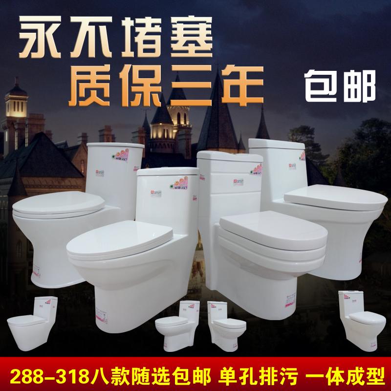 马桶 座厕陶瓷坐便器洁具单孔排污特殊250坑距座便