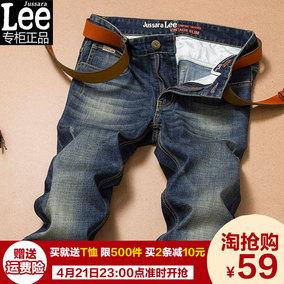 天天特价jussara Lee男士牛仔裤春夏季直筒修身款青年弹力长裤子