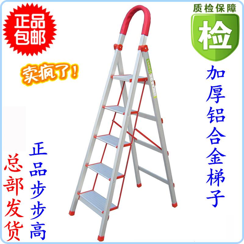 家用梯子折叠梯加厚铝合金梯子人字梯伸缩楼梯移动扶梯包邮步步高