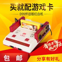 小霸王游戏机电视卡带插卡怀旧老式FC玩具80后经典红白机生日礼品