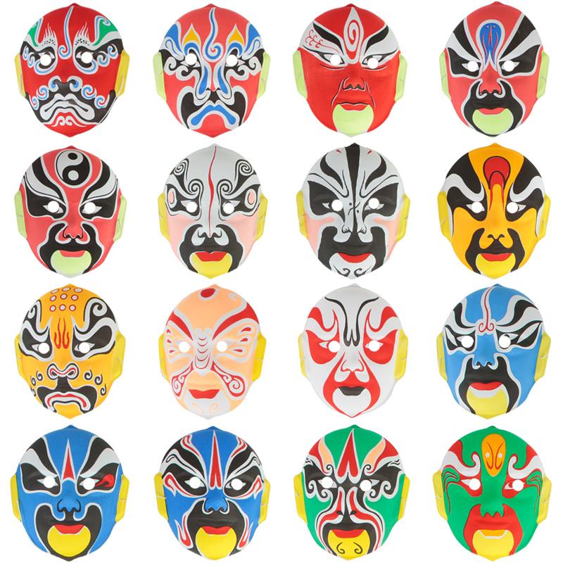 儿童京剧脸谱面具**演出道具表演装扮变脸全脸幼儿园活动cos