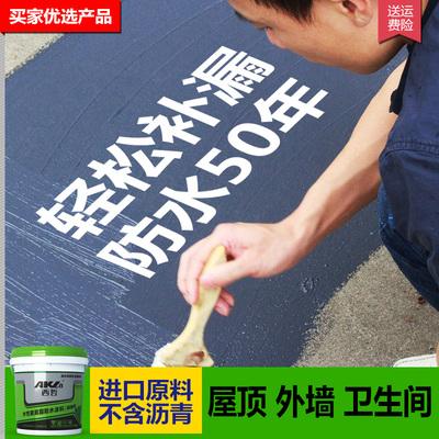 西哲屋顶防水涂料补漏材料房顶裂缝聚氨酯堵漏王外墙卫生间防水胶