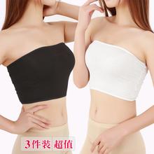 3件装夏季防走光平口抹胸莫代尔无肩带文胸女士打底内衣裹胸背心
