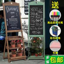 实木复古做旧立式花架小黑板商场餐厅店铺手写广告板写粉笔荧光笔