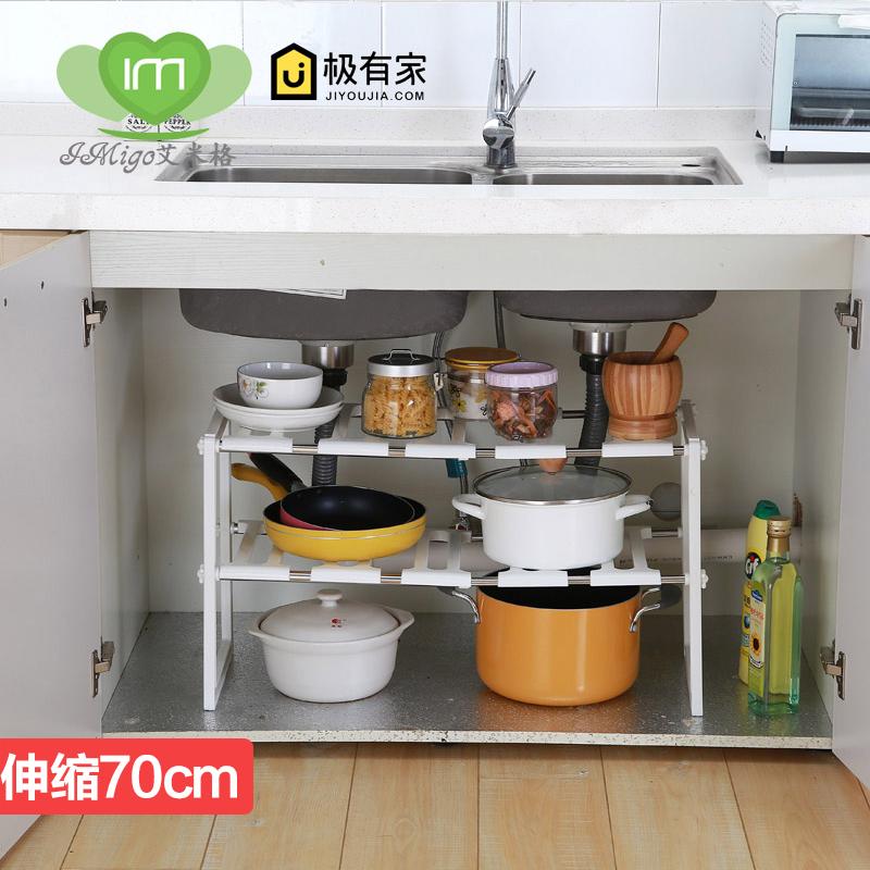 水槽收纳厨房置物架可不锈钢双层伸缩整理