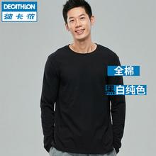 迪卡侬运动T恤男春秋透气全棉毛衫学生长袖圆领健身DOMYOS-GML
