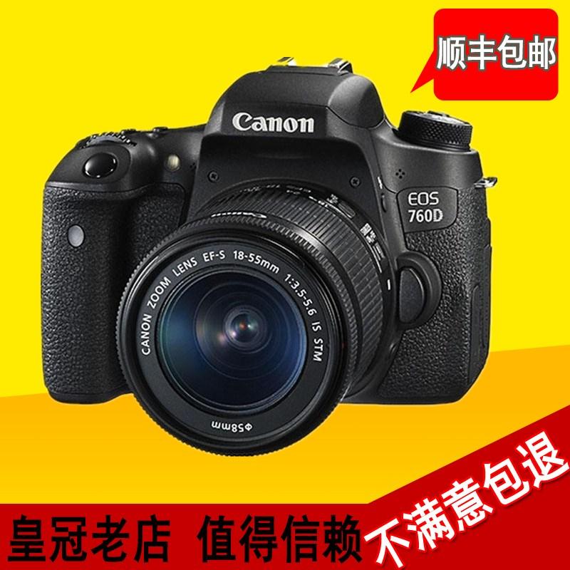 佳能 專業中端相機 單反相機 旅游家用