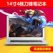 【天天特价】DERE/戴睿 KT 10514寸 四核 超薄商务刀锋笔记本电脑