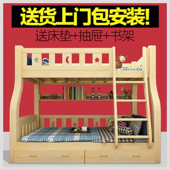 实木高低床双层床上下床子母床儿