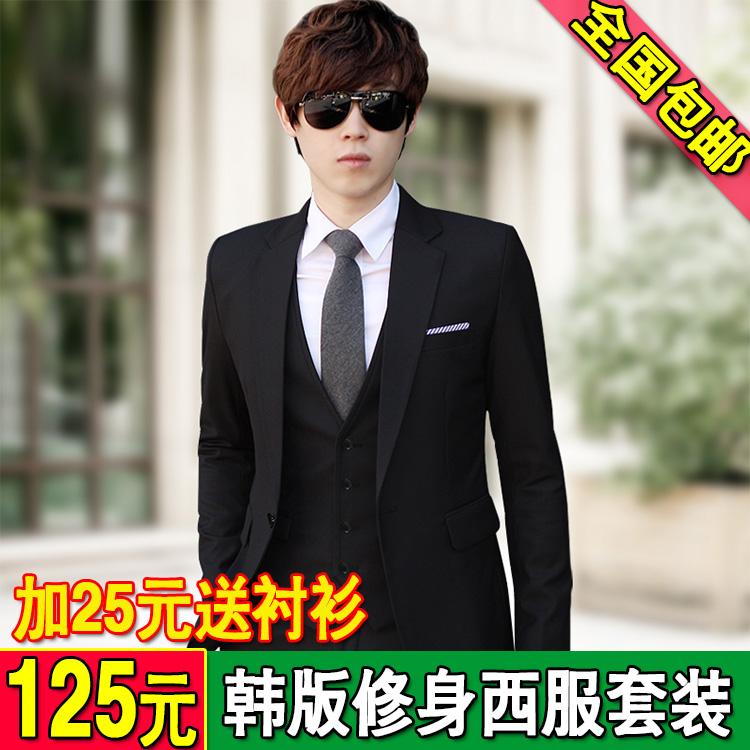 韩版修身西装男装商务正装男青年男士黑色工装工作服西服套装包邮