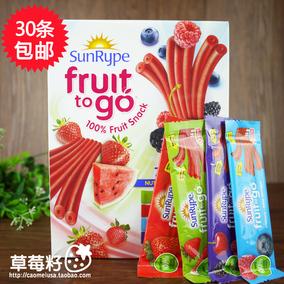 30根包邮 加拿大SunRype 天然果丹皮 水果肉条富含VC 口味随机发