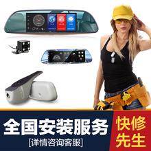 行车记录仪安装费服务非本店购买商品不提供安装服务购买