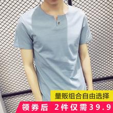 天天特价修身半袖短袖T恤 男装学生韩版日系潮打底衫青年圆领体恤