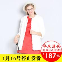 阿依莲毛呢外套女中长款2016秋冬季新款韩版修身显瘦毛西装外套