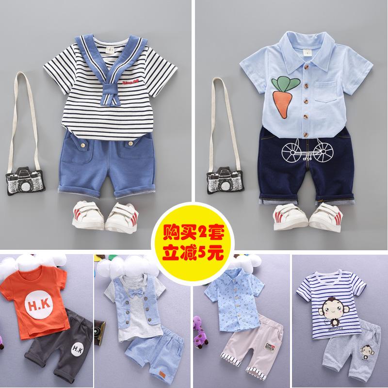 男宝宝夏装套装男童T恤夏季两件套韩版儿童装短袖潮0-1-2-3-4周岁