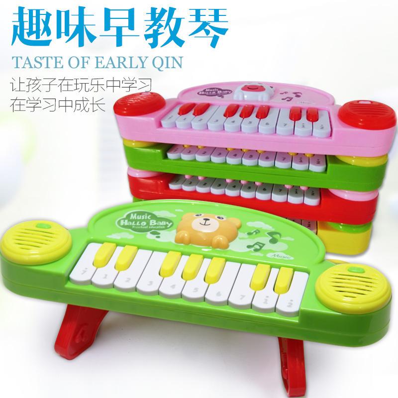 儿童电子琴钢琴宝宝男女小孩子启蒙0-1-2-3周岁音乐早教益智玩具