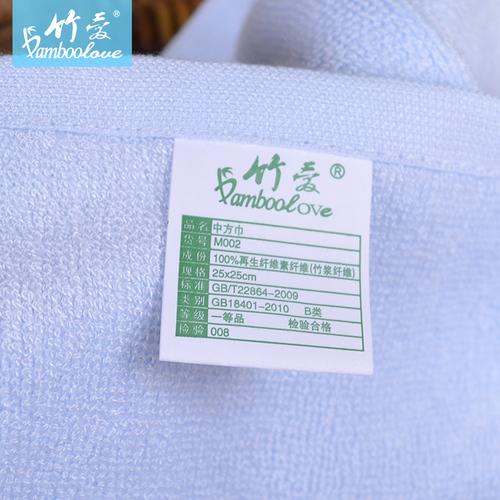 竹爱 竹浆竹纤维中方巾 儿童毛巾手帕 女士卸妆方巾小毛巾M002