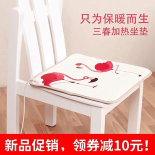 三春加热坐垫电热垫办公室电热坐垫电热椅垫小电热毯加热垫子暖垫