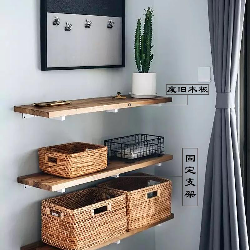 隔板支架支撑架创意承重板架拖墙上支架子托架搁板支架简易层板托