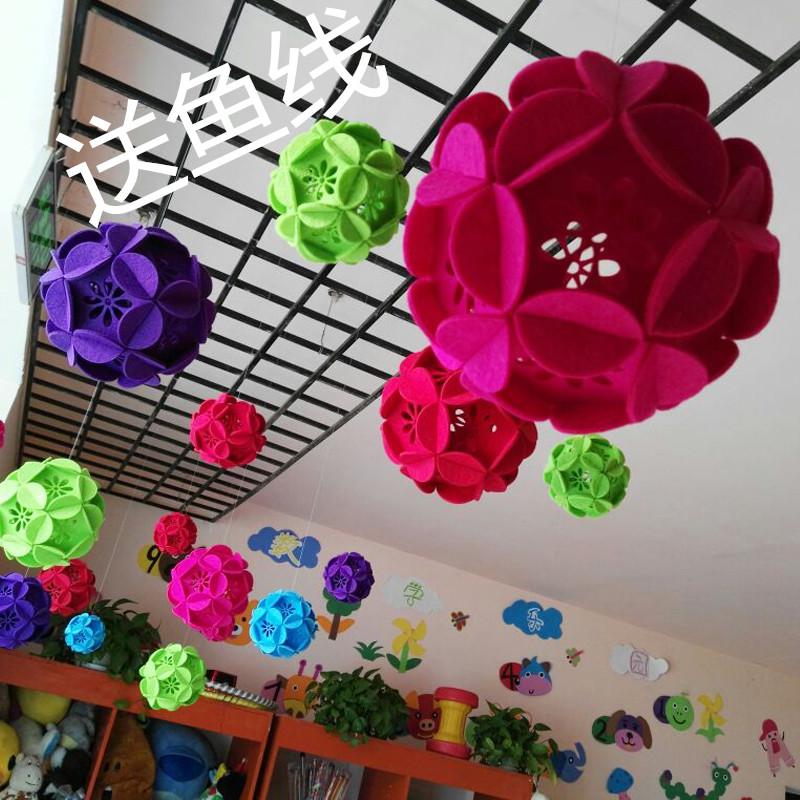 幼儿园六一节日装饰布置无纺布花球超市商场店面开业活动吊顶挂饰