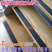台阶楼梯防滑条厂家生产强粘无痕不残留防滑胶条胶带胶防滑贴