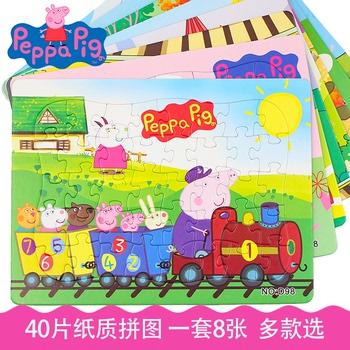 40片粉红小猪佩奇汪汪队佩佩猪奥