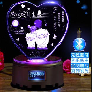 水晶球音乐盒生日礼物送女友老婆闺蜜浪漫刻字创意定制七夕情人节