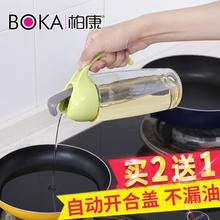 油壶 防漏玻璃油壶厨房家用调料油罐酱油瓶醋壶香油大号小号油瓶