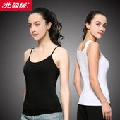 上衣白黑色夏外穿莫代尔百搭性感小打底衫 2件吊带背心女内搭短款