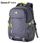 卡拉羊电脑双肩包男女大高初中学生书包大容量休闲旅行背包CX5649