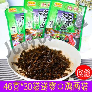 重庆特产 好媳妇麻辣 泡椒海带丝 裙带菜开袋即食 小吃零食下饭菜
