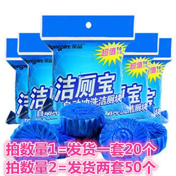 【天天特价】20个蓝泡泡