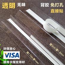 透明PVC护角条护墙角保护条免打孔粘贴玻璃防护条壁纸包边阳角线