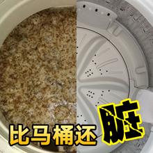 20袋清理滚筒波轮洗衣机槽清洁剂全自动内筒去污除垢洗衣机清洗剂