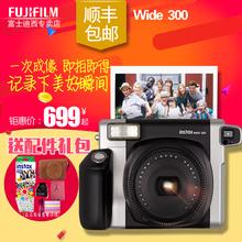 富士 instax WIDE 300 宽幅相机套餐含拍立得相纸 5寸 一次成像