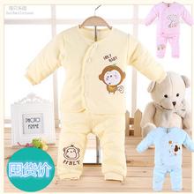 宝宝0 3个月婴儿秋冬春夹棉薄小棉服 新生儿衣服纯棉保暖棉袄套装