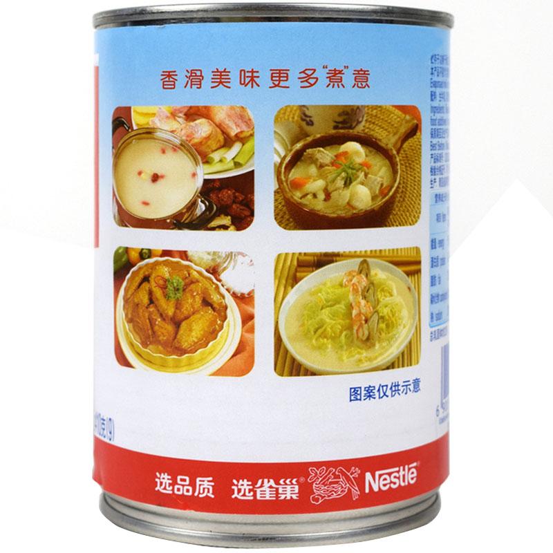 雀巢三花植脂淡奶 410g 奶茶/蛋挞/咖啡/奶昔/布丁原料 10瓶包邮
