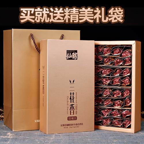仙醇 特级安溪铁观音茶叶浓香型兰花香乌龙茶新茶袋装礼盒装500g