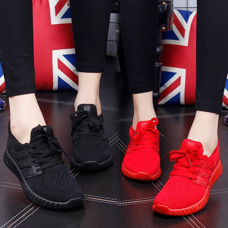 韓版厚底女網鞋休閑春季跑步女鞋單鞋透氣運動鞋平底情侶