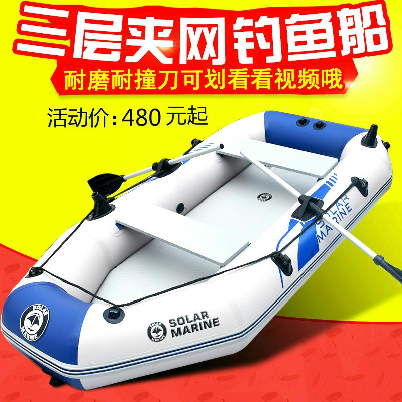 橡皮艇加厚皮划艇钓鱼皮伐充气船双人皮筏艇冲锋舟汽艇漂流气垫船