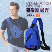 日韩版潮胸包帆布斜跨包休闲包运动男女学生个性多功能防水单肩包