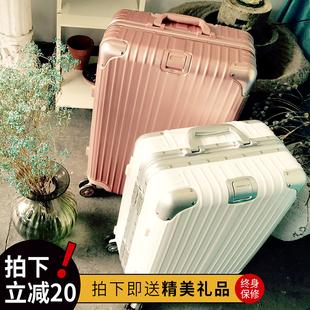复古铝框拉杆箱密码旅行箱行李箱万向轮20登机24/26/29寸托运箱包