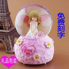 水晶球发光雪花音乐盒八音盒创意男生送女生日礼物小朋友闺蜜儿童