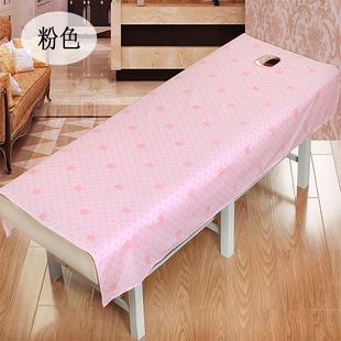 亲肤防水防油美容床单毛巾美容带灰色洁面巾棉床罩韩式spa120*190