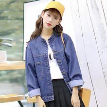 2017春装新款韩版bf原宿风宽松休闲夹克上衣女装牛仔短款外套学生