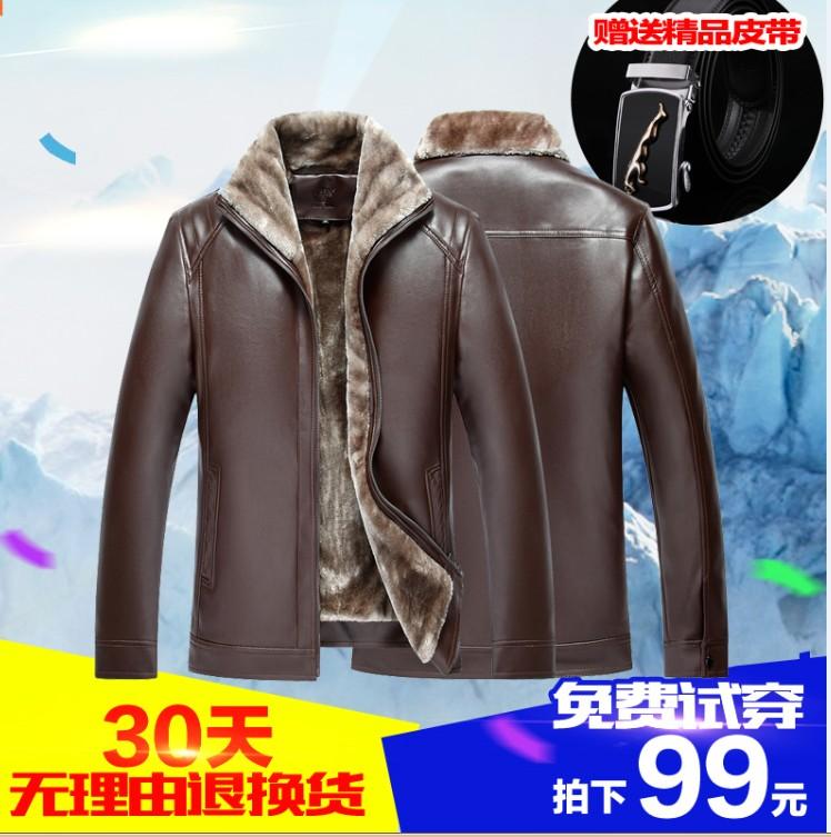 新款秋冬男士皮衣加绒加厚皮毛一体皮衣男休闲皮夹克修身皮衣外套