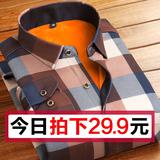 男士保暖衬衫加绒加厚款长袖印花格子修身寸衫冬季格子衬衣男装